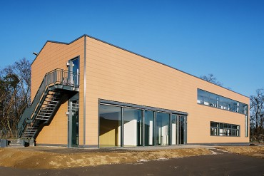 Federal Office Hannover, testing laboratory marquardt